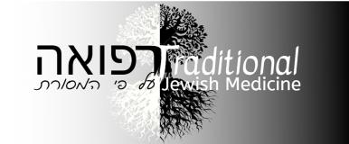 Traditional Jewish Medicine